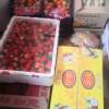 奶油草莓一箱五斤左右15一斤口感甜香蕉28一箱砂糖橘35一筐火龙果10元三个县城附近小寨附近管送微信