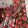县城附近小寨附近想要草莓的联系我微信管送散称草莓13一斤牛奶草莓16一斤砂糖橘38一筐17斤黑美人西瓜整箱33元一箱17斤左右好香蕉