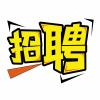 招聘!北京密云区工地食堂招一位炒菜师傅!男20---48周岁,能吃苦,干活干净利落的!工资6000一7000