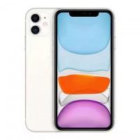 本人与昨晚在县城丢失苹果11白色手机一部, 屏已坏望捡到者与我联系:必有重谢